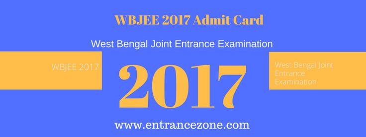 WBJEE Admit Card 2017 - The admit card of WBJEE 2017 is now available. The WBJEE 2017 admit card has been released today i.e, April 10 by West Bengal Joint Entrance Examinations Board (WBJEEB) in online mode. Earlier, the admit card of WBJEE 2017 was scheduled to be released on April 12. WBJEE 2017 Admit Card will carry details like applicants' name, signature & photograph, venue of exam centre, exam date and time, etc. visit - http://www.entrancezone.com/engineering/wbjee-2017-admit-card/