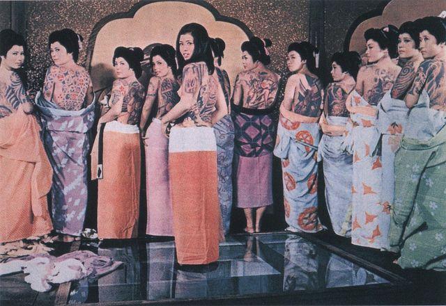 japanese yakuza | An irezumi brush - how real gangsters get tattooed