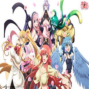 Monster Musume no Iru Nichijou serie anime completa - redanimes