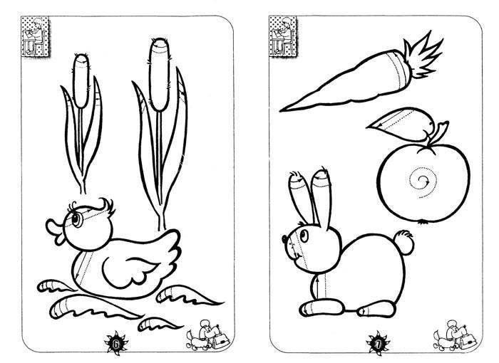 картинки для урока рисования детям распечатать мой отзыв для