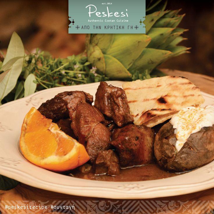 Το Ξυδάτο Καντάνου είναι μια συνταγή της Μινωικής Κρήτης που μαγειρεύεται στα Κρητικά νοικοκυριά μέχρι και σήμερα & αποτέλεσε τη βάση για την παρασκευή του «Μελάνα ζωμού», μια συνταγή που κατανάλωναν στην αρχαία Σπάρτη. Το χοιρινό κρέας αργομαγειρεύεται με μπόλικο κρεμμύδι, κόκκινο κρασί και φρέσκο πορτοκάλι. Απολαύστε το στο @Peskesi! #peskesirecipe
