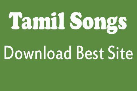 free download tamil songs mp3,A R Rahman from Chennai and South Indian Film Industry so many Popular Music Directors like MS Visvanathan, illayaraja, Harris jayaraj, VijayAntony, Anirudh Ravichandren, dhanush, Yuvan Sankar Raja, Iman,P Susila, SP Balasubramaniam, Malaysia Vasudevan, hariharan,s janaki,vani jayaram,K A Jesudas,Tm Soundararajan,Lr Eswari, ARRahman. . The famous Song writers Kavignar vaali, Muthukumar, Kavignar ThamaraiKavignar Kannadasan,Vairamuthu,gangai amaran,pa vijay,M G R…