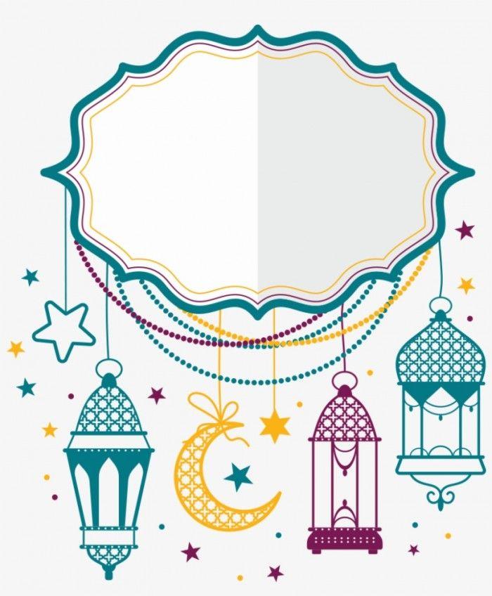 Eid Ul Adha In Arabic Png Eid Al Adha Eid Mubarak Photo Eid Al Fitr