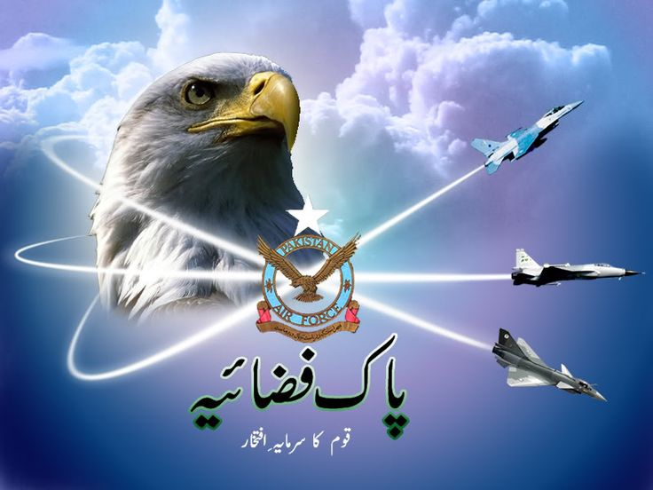 Defence Day of Pakistan 6th September Wallpapers 2013