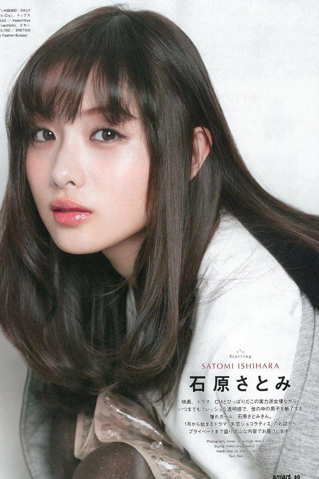 10 อันดับ ดาราชาย-หญิงญี่ปุ่นที่มีใบหน้าแบบในอุดมคติปี 2014 - Pantip