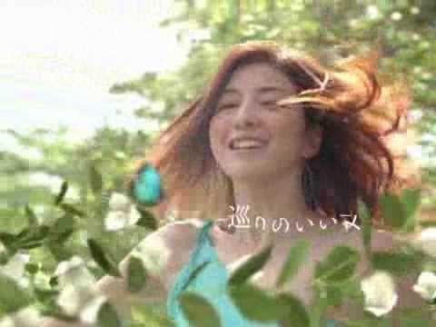 ▶ 広末涼子 Ryoko Hirosue- からだ巡茶「巡りのいい女」篇 - YouTube