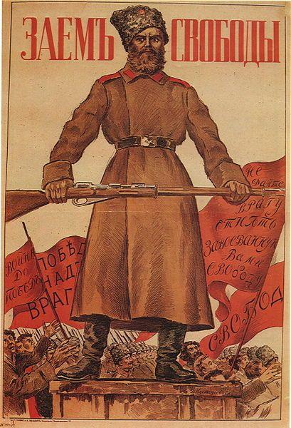 Author: Boris Kustodiev (1878–1927). Russian war poster, 1917