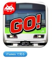 運転シュミレーションゲーム『電車でGO!山手線編』をやってみました。