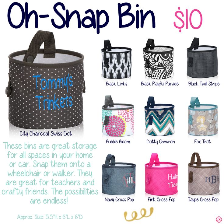 Oh-Snap Bin by Thirty-One. Fall/Winter 2015. Click to order. Join my VIP Facebook Page at https://www.facebook.com/groups/1603655576518592/