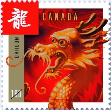 2012 Year of the Dragon stamp