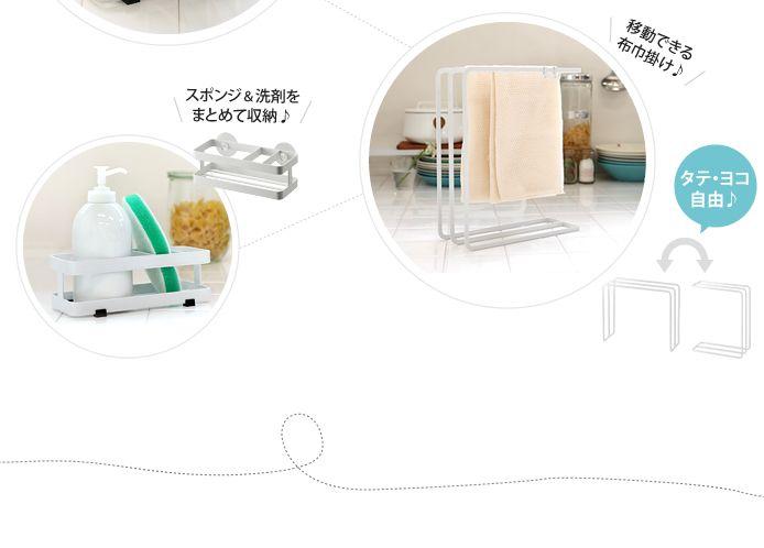 シンプルモダンなキッチングッズ収納「tower(タワー)」シリーズの、戸棚の下に収納できる布巾ハンガーです。
