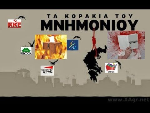 Τσίπρας: Η νέα κυβέρνηση θα βάλει τέλος στην τρόικα και τις αδιέξοδες πολιτικές της - Pentapostagma.gr