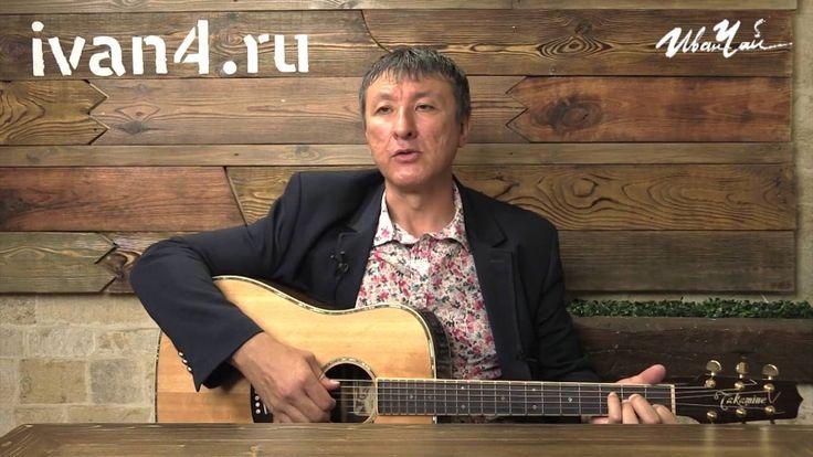 """Ильяс Аутов (группа """"Мотор Роллер"""") """"Русский и азиат"""""""