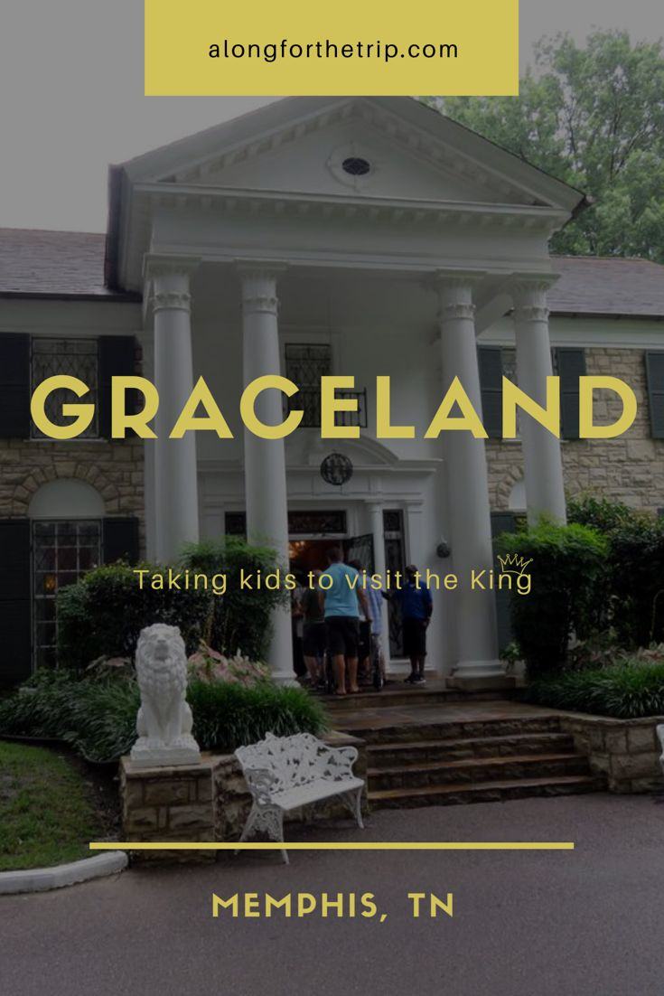 Elvis' Graceland Mansion in Memphis, TN is actually very kid-friendly and we had a great time learning about the King. Complimentary iPads are perfect for keeping everyone engaged and having fun. Check it out next time you're in Memphis! | #graceland #memphis #elvis #familytravel