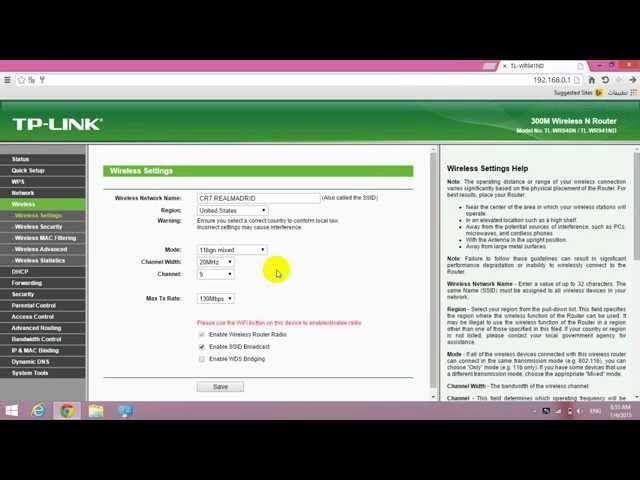 كيفية تسريع الانترنت من الراوتر 100 Tp Link Link