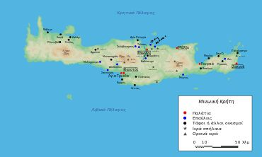 Χάρτης Μινωικής της Κρήτης