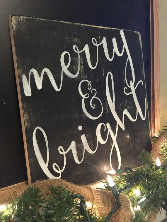 Merry & Bright  Black and White  Wood Signs  Merry by HouseOfJason