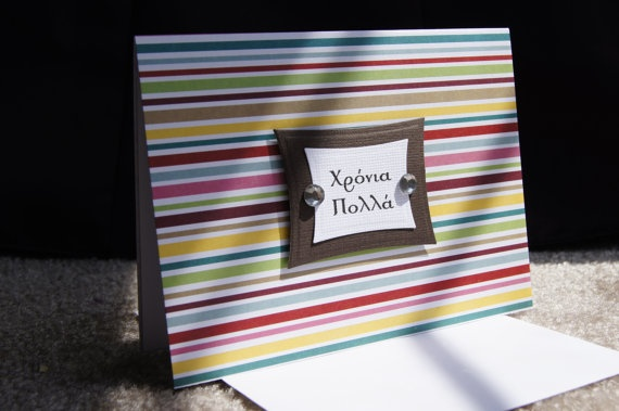"""Greek Orthodox name day or birthday greeting card handmade by """"Handcrafted Orthodox"""". $3.25 Etsy shop has several other selections. (Greek name day card or Greek birthday card)  handmade card"""