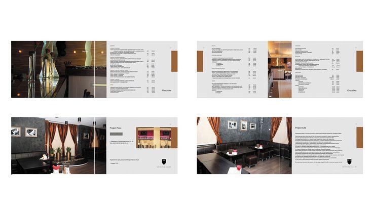 Печатный каталог. 2011 г.