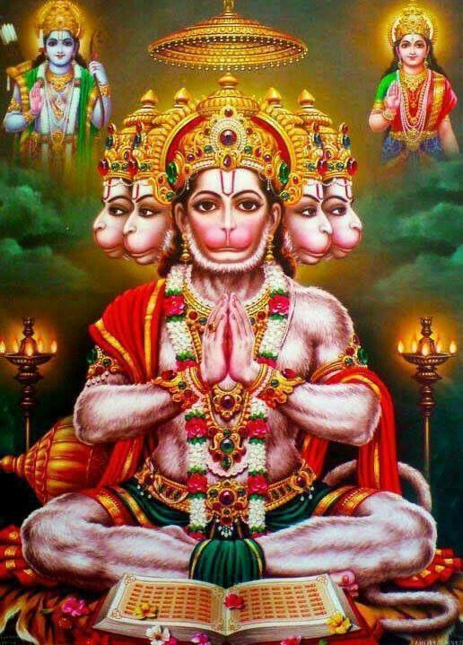 16 best panchmukhi hanuman wallpapers images on pinterest hanuman wallpaper desktop - Panchmukhi hanuman image ...