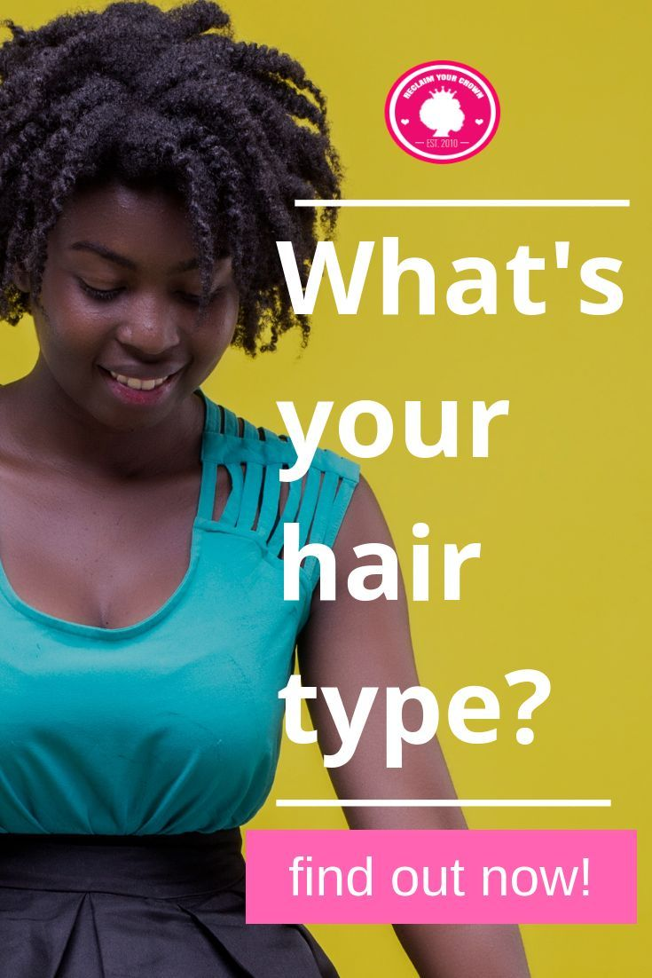 Do You Have 4a 4b Or 4c Hair Type This Quick Quiz Will Tell You Natural Hair Types Natural Hair Styles Hair Type