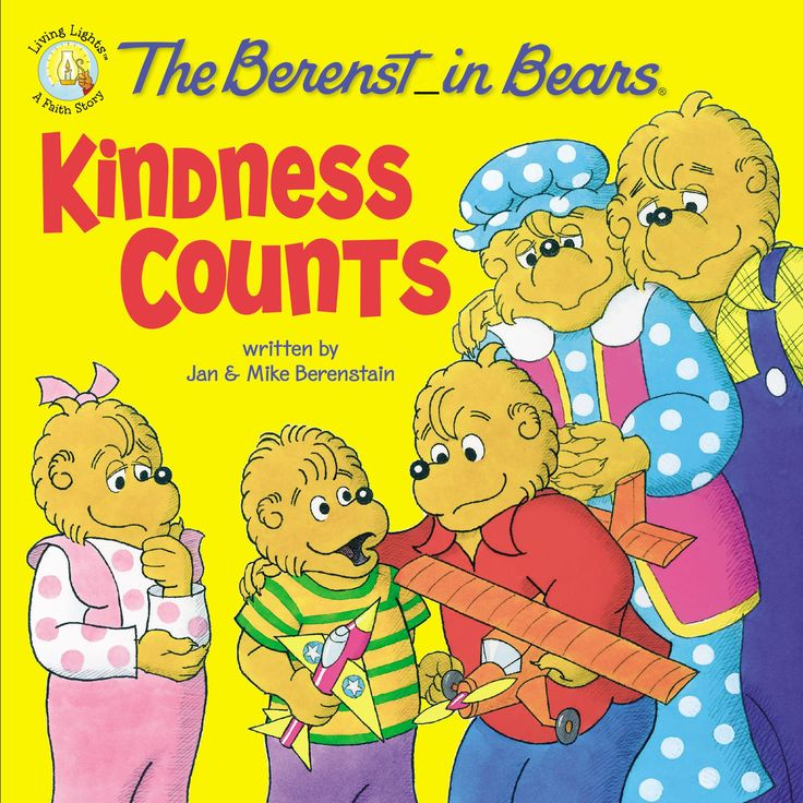 """This is one of the more popular Mandela effect debates, in which some people seem to recall the book series/cartoon about a family of bears being known as The Berenstein Bears. However, if you look now, they're actually called The Berenstain Bears. Many folks insist they remember it being spelled with an """"e,"""" and one Redditor even found an old VHS tape of the cartoon, and the label shows """"Berenstein."""""""