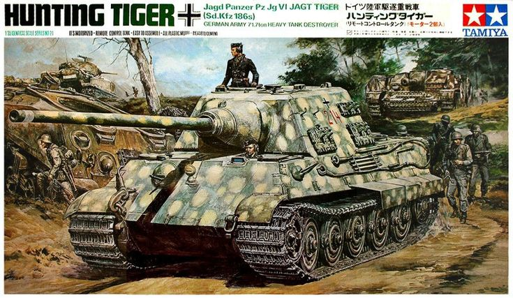 Tamiya German Hunting Tiger 1/35 Scale