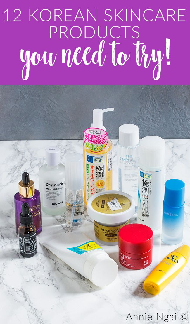 12 Korean Skincare Products You Need To Try Korean Skincare Skin Care Skin Care Routine Steps