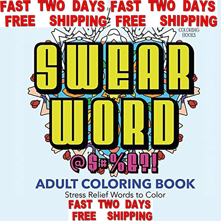 Swear Word Adult Coloring Book 30 Stress Relief Words To Color Foul Names And Dirty On Creative Background Designs Bbr