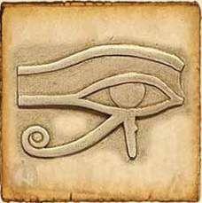 Ojo Orus- Símbolo egipcio