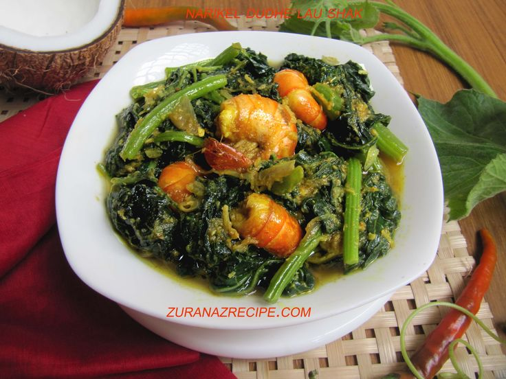 Narikeler Dudhe LauShaak-Chingri Mach   Bangla, Bangladeshi & Bengali Food Recipes