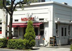 HAMA CAFE|SHOP INFO|