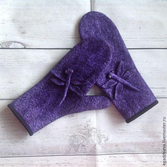 Купить Варежки валяные стрекозы варежки из шерсти - однотонный, сиреневый, варежки, варежки ручной работы
