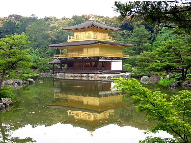 Pavilhao Dourado Kyoto - Japão