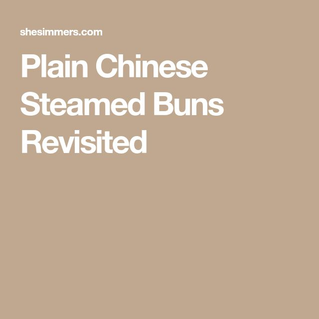 Plain Chinese Steamed Buns Revisited