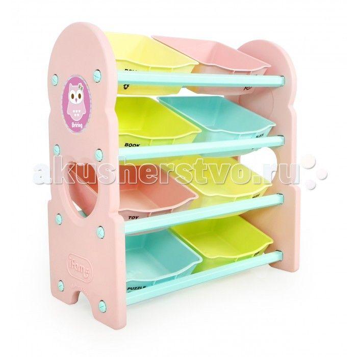 Ifam Стеллаж для игрушек Briring-4  Ifam Стеллаж для игрушек Briring-4 отлично подходит для оборудования комнаты активно растущего ребёнка. Изготовлен он в Южной Корее из экологичного пластика PP/PE яркого розового цвета.  Конструкция предусматривает 4 полки, на которых расположены 8 открытых ящиков. На каждый из них нанесено схематическое изображение категории вещей, поэтому ребёнок быстро привыкает к порядку и раскладывает игрушки на свои места.  Приятный розовый цвет и яркие оттенки…
