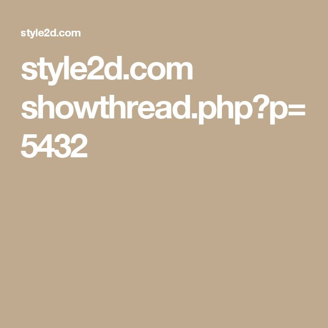 style2d.com showthread.php?p=5432