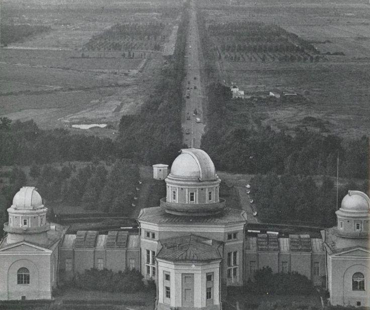 Пулковская обсерватория.  1974 г.