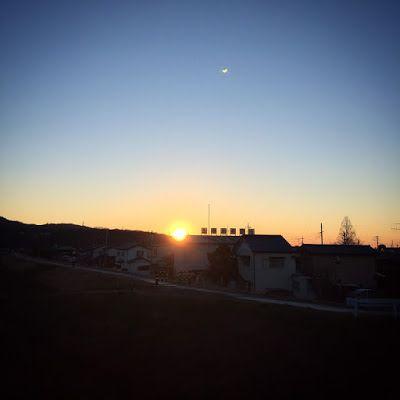 宮島工務店のスタッフブログ: 初日の出