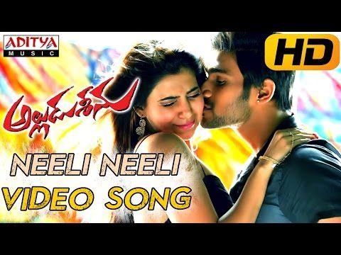 Neeli Neeli Video Song Alludu Seenu Video Songs Telugu Songs Custom Oye All Chudaku Padipothau Love Quotations