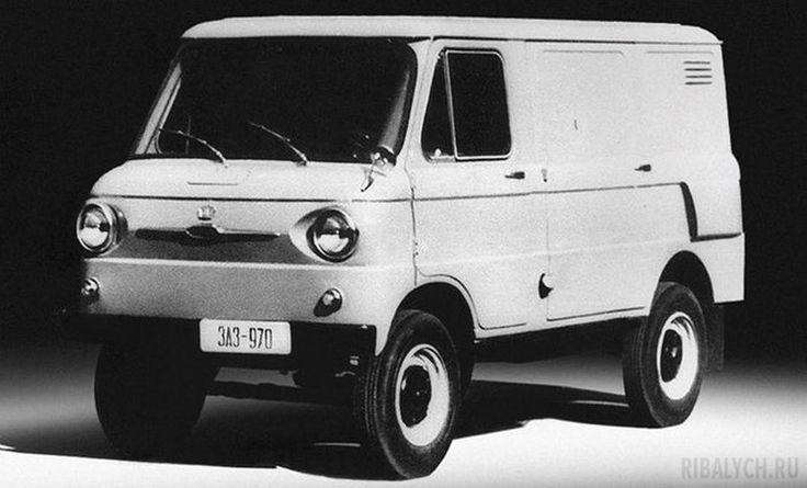 ЗАЗ-970: «Запорожец»-грузовик http://kleinburd.ru/news/zaz-970-zaporozhec-gruzovik/  Трудовой энтузиазм в Советском Союзе 50-70х годов просто зашкаливал. Как следствие, научно-технический прогресс тоже получал вполне ощутимый толчок, появлялись неожиданные и очень интересные инженерные решения в самых разных областях. Не стал исключением и автопром. Ярчайшим примером таких находок были автомобили серии ЗАЗ-970 — грузовые «Запорожцы». В начале 1960-х, когда Запорожский автомобильный завод еще…