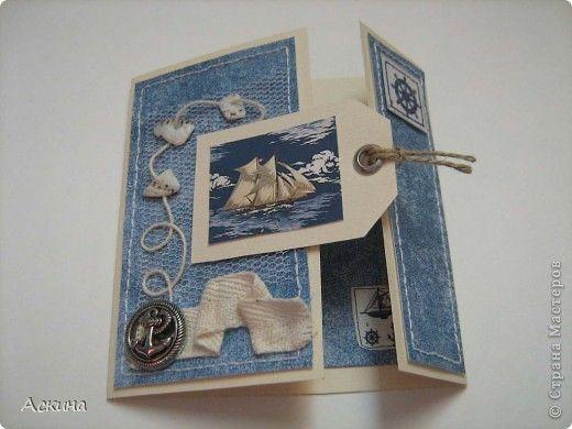 Открытка для папы в морском стиле своими руками