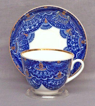 Lomonosov Russian Porcelain Teapot Tea Set Tea Cups Russian Teacups Lomonosov