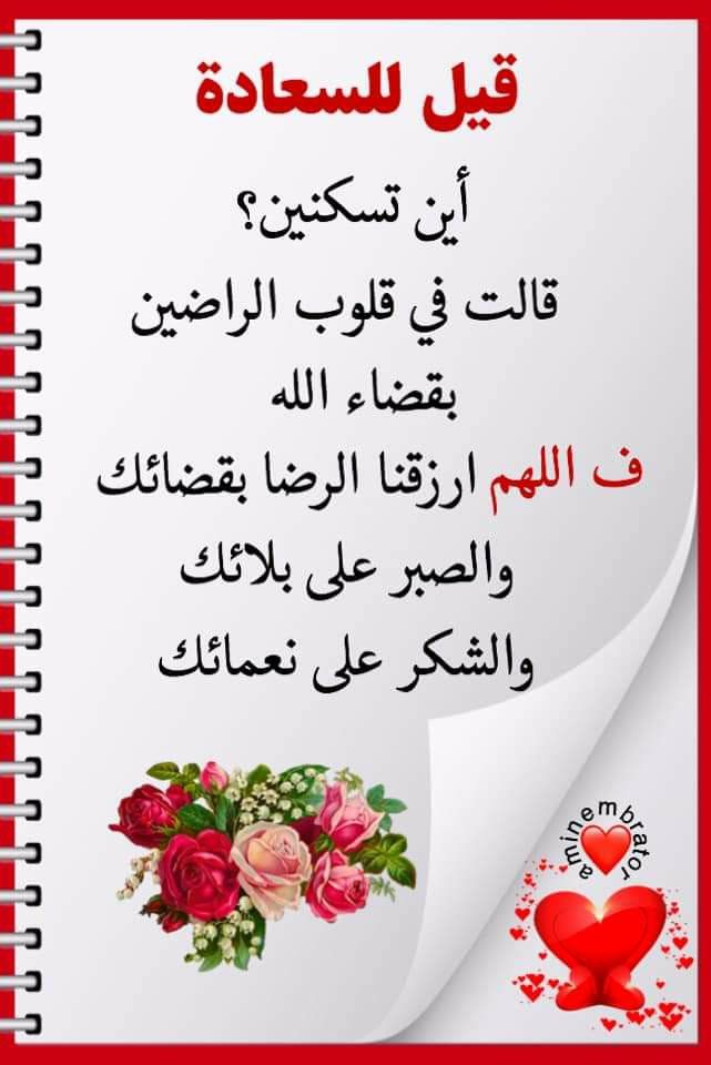 Pin By The Noble Quran On I Love Allah Quran Islam The Prophet Miracles Hadith Heaven Prophets Faith Prayer Dua حكم وعبر احاديث الله اسلام قرآن دعاء Playing Cards Cards