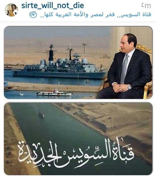 إحدى إنجازات.. العرب المسلمين  ✊