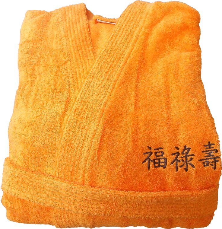 Peignoir personnalisé Philippe brodé en chinois par brodeway.com #peignoirpersonnalisé #broderiechinois