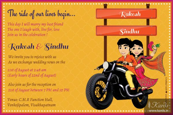 An Indian Wedding Invitation card for Social MediaI have made it for - invitation letter in telugu