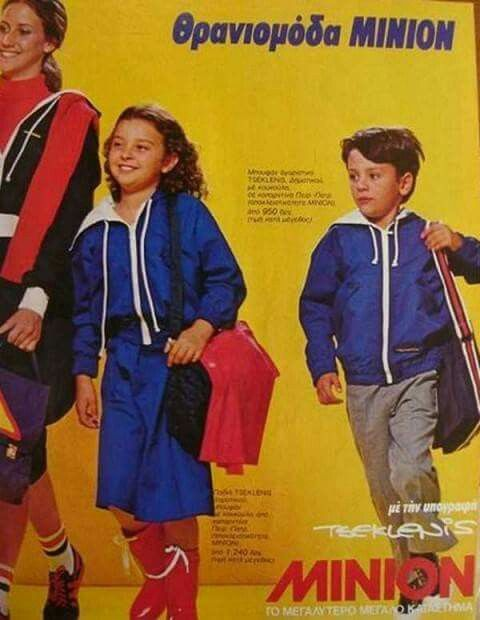 Late 1970's - Back to school * MINION ad