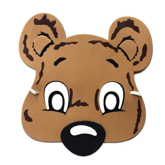 Now available - Koala Bear Childr... - see details here http://www.simplypartysupplies.co.za/products/koala-2-bear-childrens-foam-animal-mask-brown?utm_campaign=social_autopilot&utm_source=pin&utm_medium=pin #fancydress #fb
