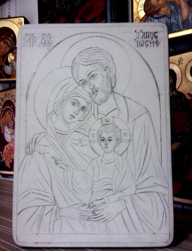 św. Rodzina
